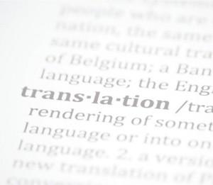 traduzioni-inglese-italiano